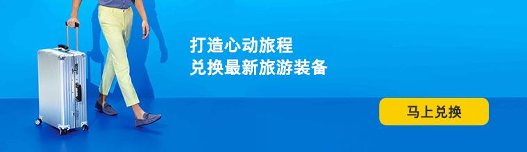 banner 3 Image