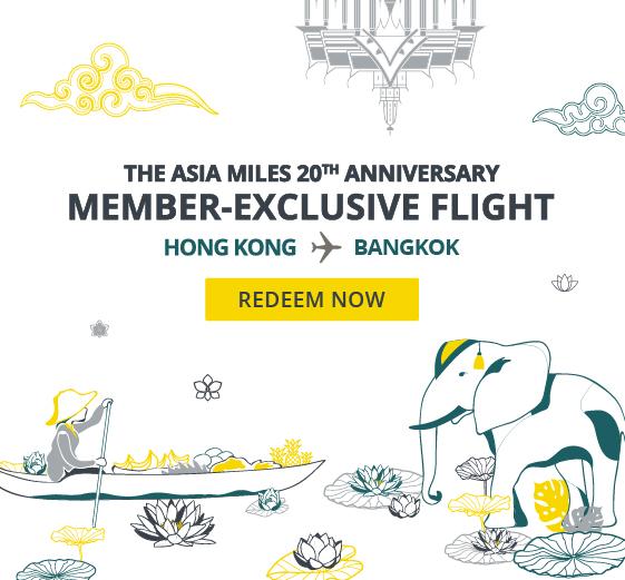 Flight Awards | Asia Miles