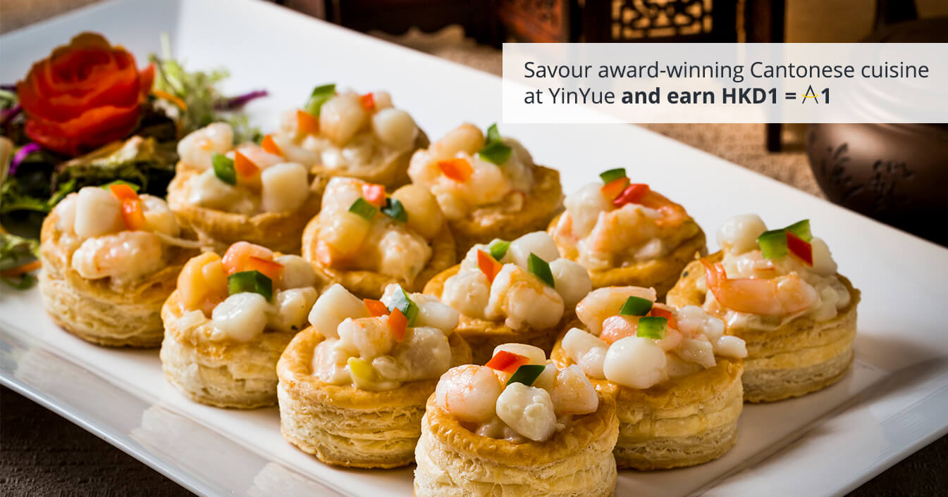 Enjoy Cantonese food with a view, highlighted in the Michelin guide