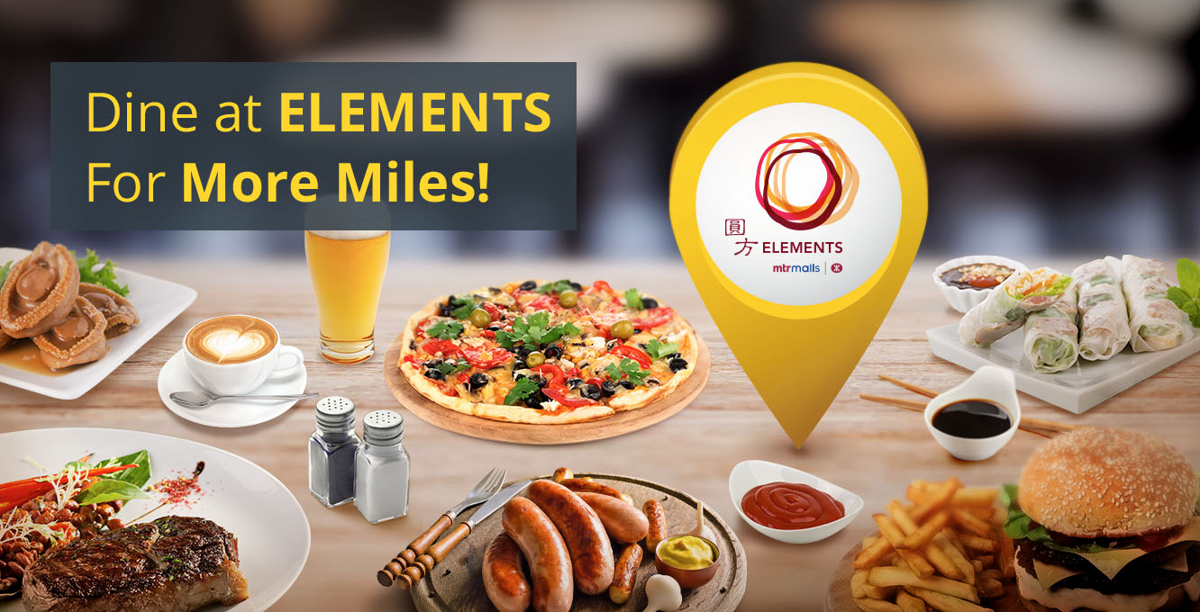 Dine at ELEMENTS For More Miles!