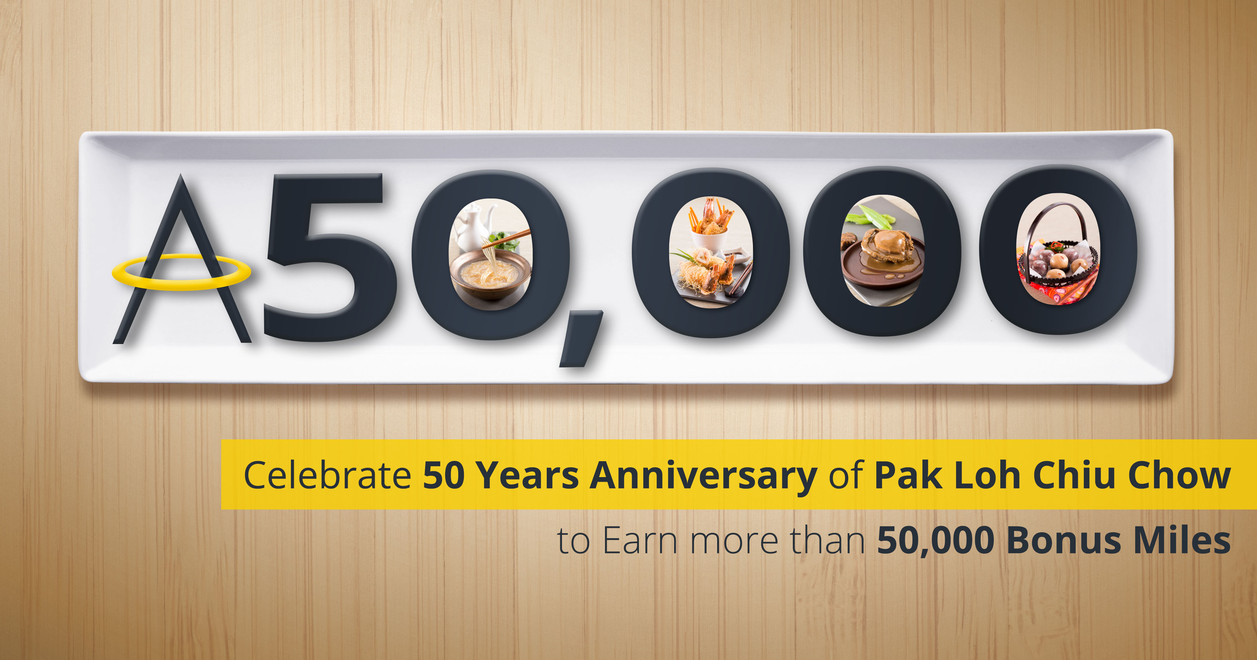 Earn A50,000 | Celebrate its 50th Year Anniversary